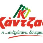 kantzas-2